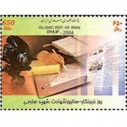 2994 تمبر روز خبرنگار 1383