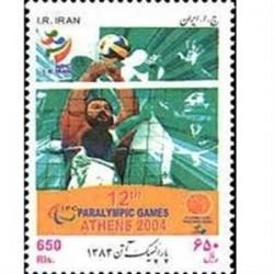 3005 تمبر بازیهای پارالمپیک آتن 1383
