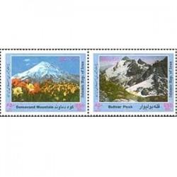 3012 تمبر مشترک ایران - ونزوئلا 1383
