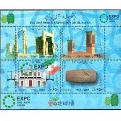3029 - 4 عدد بلوک یادگاری تمبر نمایشگاه آتی چی - ژاپن 1384