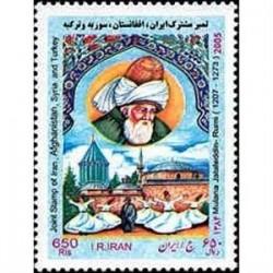3032 تمبر مولانا 1384