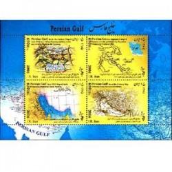 3036 تمبر بلوک یادگاری خلیج فارس 1385