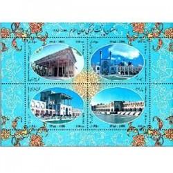 3049 تمبر اصفهان - پایتخت فرهنگی 1385