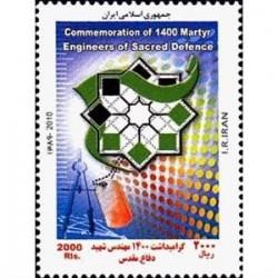 3186 تمبر 1400 مهندس شهید 1389
