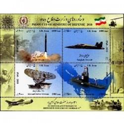 3198  تمبر یادبود روز صنعت دفاعی 1389