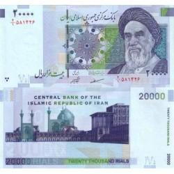 315 -تک اسکناس 20000 ریال - طهماسب مظاهری - ابراهیم شیبانی - فیلیگران امام
