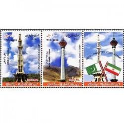 3211 تمبر مشترک ایران - پاکستان 1389