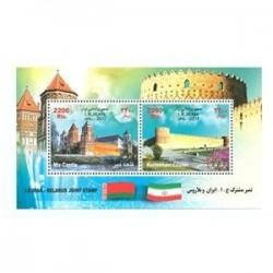 3276 تمبر مشترک ایران - بلاروس 1390