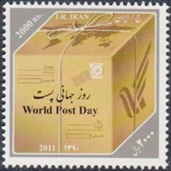 3292 تمبر روز جهانی پست 1390