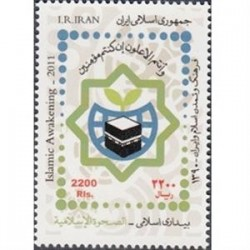 3293 تمبر بیداری کشورهای اسلام 1390