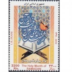 3312 تمبر ماه مبارک رمضان 1391