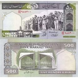 319 - تک اسکناس 500 ریال - سید صفدر حسینی - ابراهیم شیبانی - فیلیگران امام