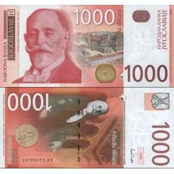 اسکناس 1000 دینار - یوگوسلاوی 2001