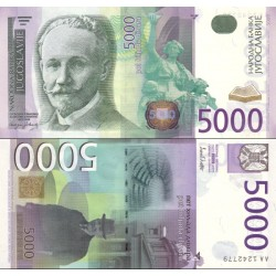 اسکناس 5000 دینار - یوگوسلاوی 2002