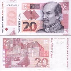 اسکناس 20 کونا - یادبود بیستمسن سالگرد بانک ملی کرواسی - کرواسی 2014