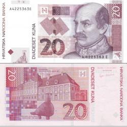 اسکناس 20 کونا -  کرواسی 2001