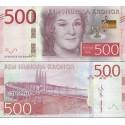 اسکناس 500 کرون - سوئد 2016
