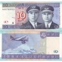 اسکناس 10 لیتاس - لیتوانی 2007
