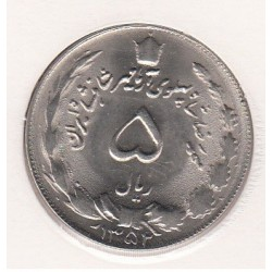 سکه پنج ریال محمدرضا پهلوی 1352 بانکی با کاور - ح