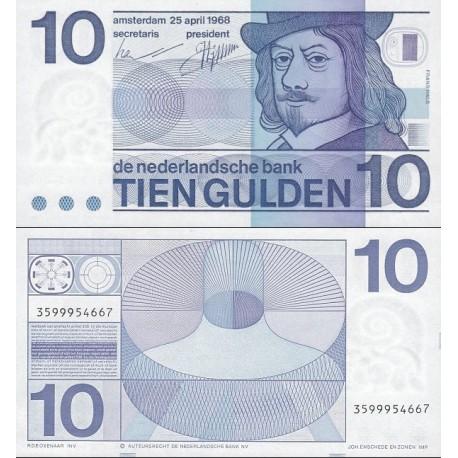 اسکناس 10 گولدن - هلند 1968 تفاوت در علامت هدف پشت