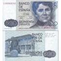 اسکناس 500 پزوتا - اسپانیا 1979