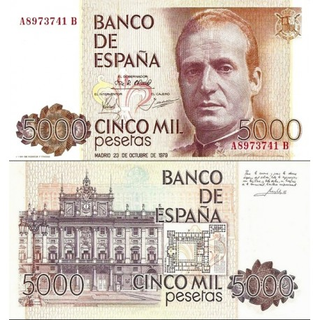 اسکناس 5000 پزوتا - اسپانیا 1979