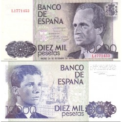 اسکناس 10000 پزوتا - اسپانیا 1985