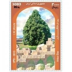 3341 - تمبر یادبود روز درختکاری 1392
