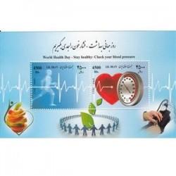 3344 - مینی شیت یادبود روز جهانی بهداشت 1392