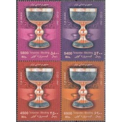 3348 - تمبر روز جهانی صنایع دستی 1393