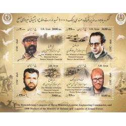 3354 - بلوک یادگاری کنگره یادبود سه وزیر، فرمانده مهندسی جنگ 1393
