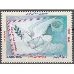 3358 - تمبر روز جهانی پست 1393
