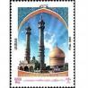 3054 - تمبر بارگاه حضرت معصومه (س) 1386 بلوک