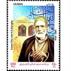 3067 تمبر کربلائی کاظم ساروقی 1386