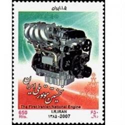 3068 تمبر نخستین موتور ایران 1386