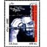 3069 - تمبر سالگرد امام موسی صدر 1386 بلوک
