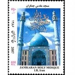 3092 تمبر مسجد مقدس جمکران 1386