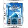 3092 - تمبر مسجد مقدس جمکران 1386 بلوک