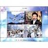 3094 - تمبر سالروز ورود آزادگان 1386 بلوک