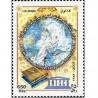 3100 - تمبر سالگرد تولد مولانا 1386 بلوک