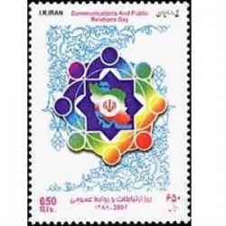 3102 تمبر ارتباطات و روابط عمومی 1386
