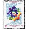 3102 - تمبر ارتباطات و روابط عمومی 1386 بلوک