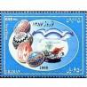 3103 - تمبر نوروز باستانی87 (1386) بلوک