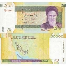 346 -تک اسکناس 50000 ریال - سید شمس الدین حسینی - محمود بهمنی - فیلیگران امام