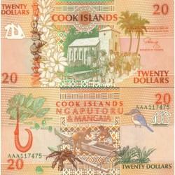 سکناس 20 دلار - جزایر کوک 1992 ارزش ارزی معادل 13 دلار