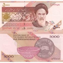 345 -تک اسکناس 5000 ریال - سید شمس الدین حسینی - محمود بهمنی - ظروف سفال