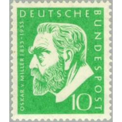 1 عدد تمبر یادبود اسکار فون میلر - مهندس و موسس موزه آلمان - جمهوری فدرال آلمان 1955 قیمت 6.7 دلار