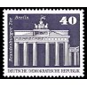 1 عدد تمبر سری پستی -ساختمانها -  40 فنیک - جمهوری دموکراتیک آلمان 1973