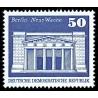 1 عدد تمبر سری پستی -ساختمانها -  50 فنیک - جمهوری دموکراتیک آلمان 1973