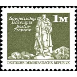 1 عدد تمبر سری پستی -بنای یادبود جنگ شوروی - سری کوچک - 1 مارک - جمهوری دموکراتیک آلمان 1974